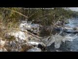 «Река Оланга» под музыку ДиДюЛя - По течению. Picrolla